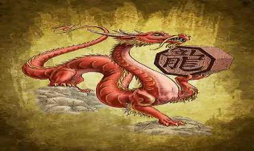 Талисманы и амулеты для Дракона