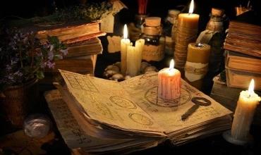 Гадание по книге Ведьм онлайн – загляни в будущее