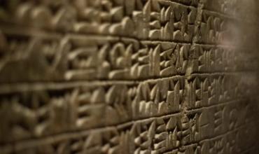 Древнее шумерское онлайн гадание на табличках