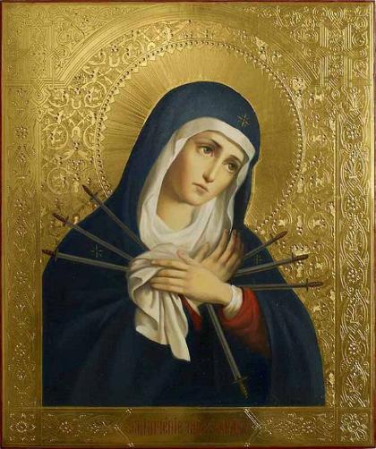 Богородица Дева Мария