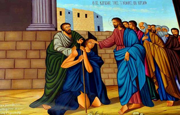 Иисус исцеляет мирянина