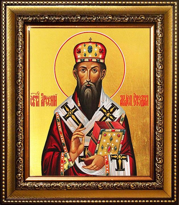 Архиепископ Элассонский Арсений, впоследствии архиепископ Суздальский