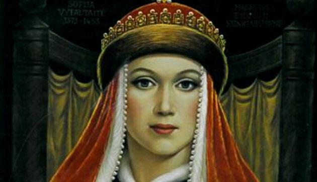 София, дочь Витовта