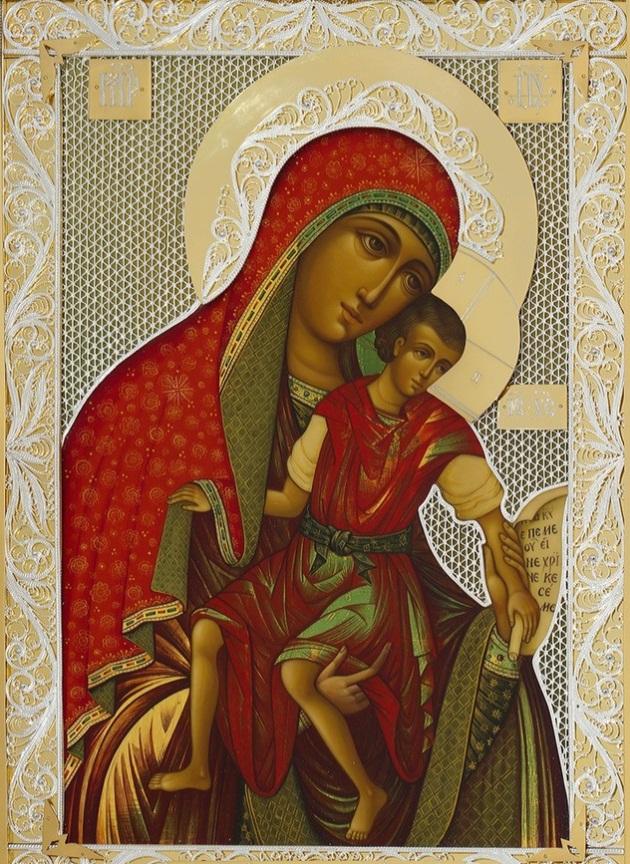 """Икона Божией Матери, именуемая """"Милостивая"""""""