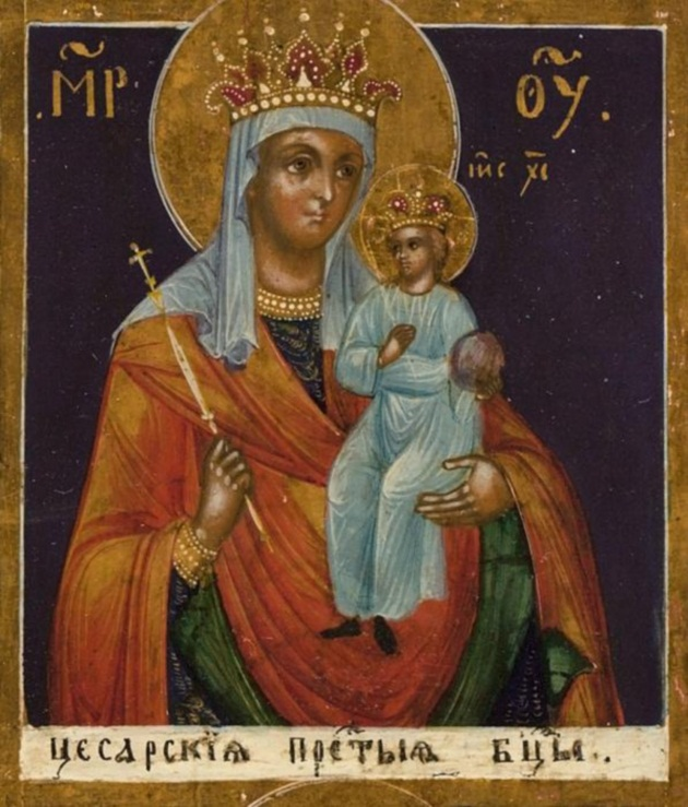 Икона Божией Матери Цесарская