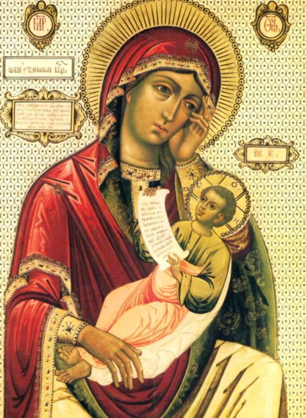"""Икона Божией Матери """"Утоли моя печали"""""""