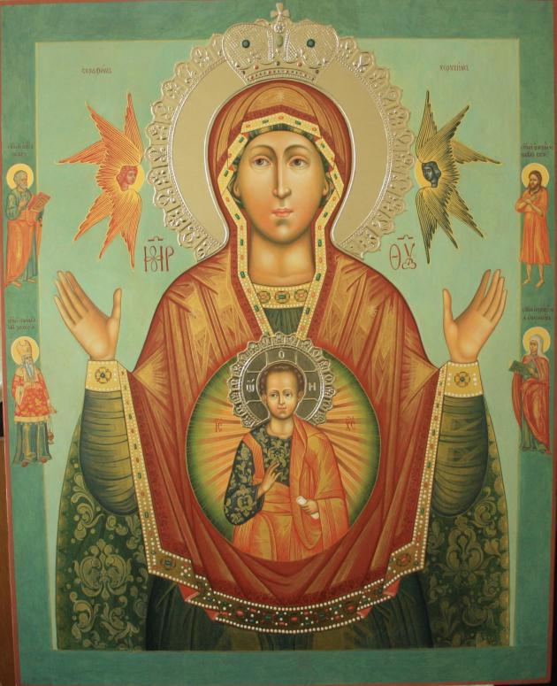 """Икона Божией Матери """"Знамение"""" Царскосельская"""