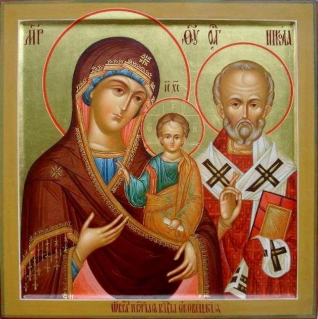 Икона Божией Матери Ржевской или Оковецкой