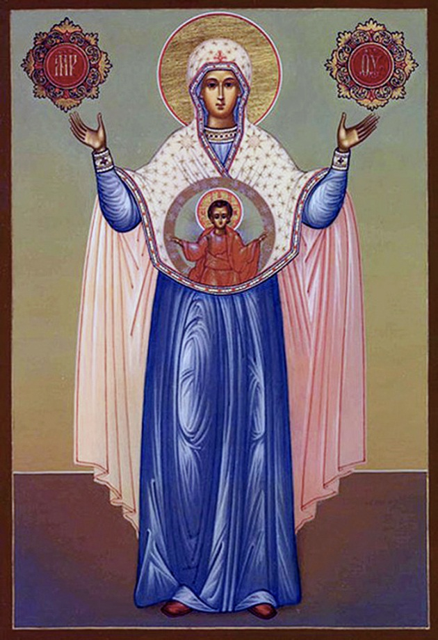Мирожская икона Божией Матери