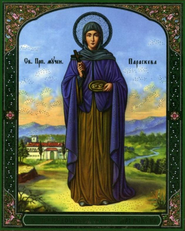 Образ святой великомученицы Параскевы