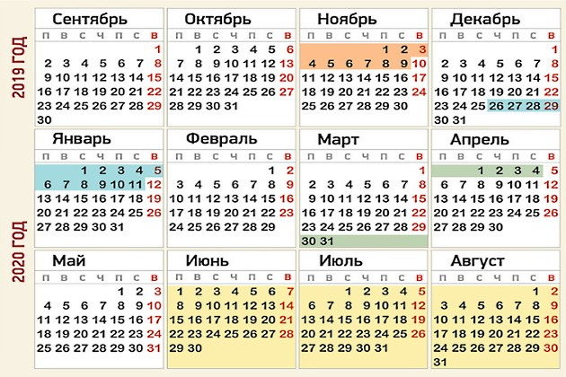 Учебный календарь Беларуси