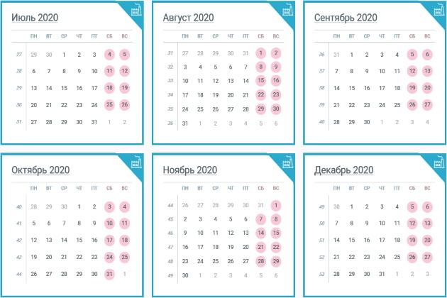 Производственный календарь для Беларуси
