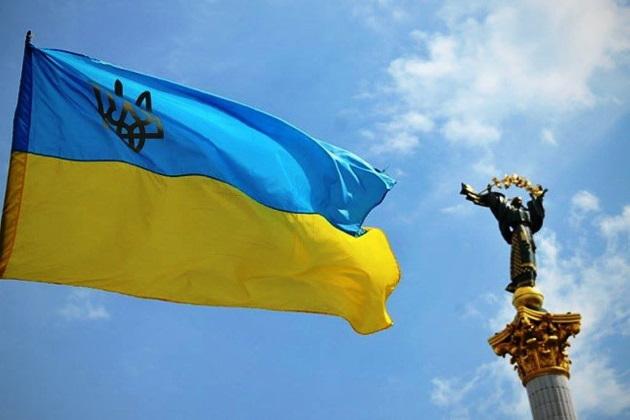 Производственный календарь на 2019 год для Украины