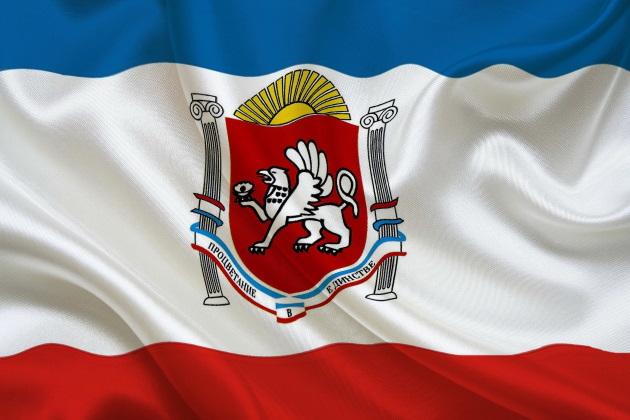 Производственный календарь на 2020 год для Крыма
