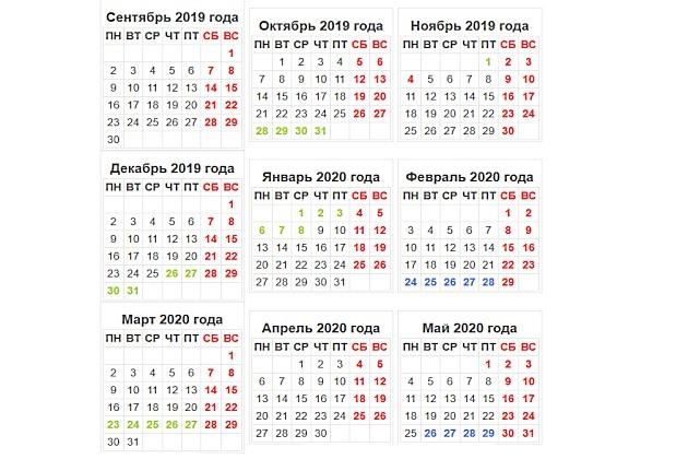 Учебный календарь России